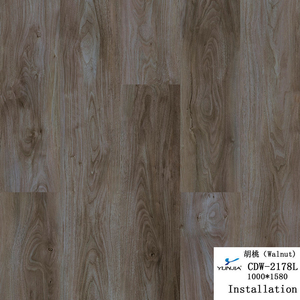 WPC Flooring Chinese Factory Customization Service CDW2178L